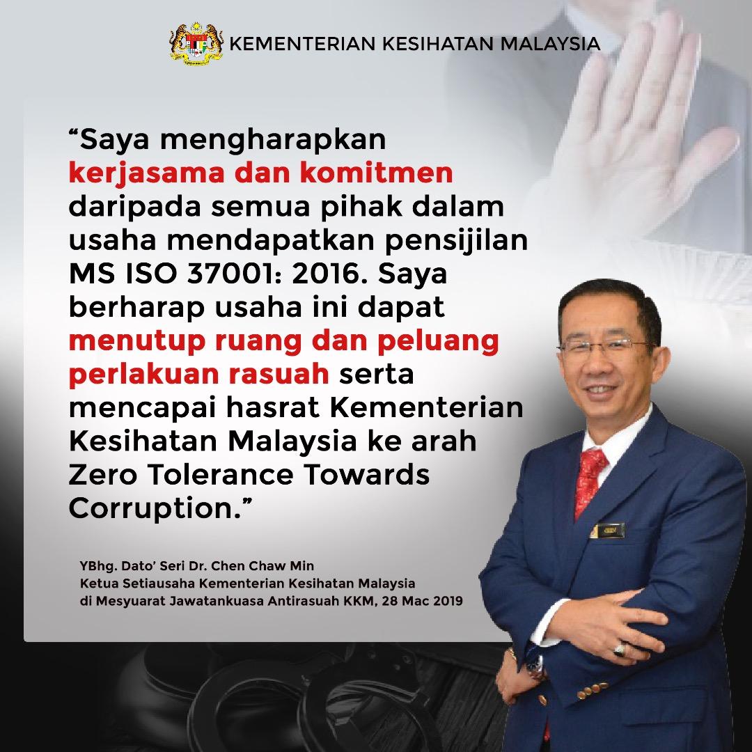 Kementerian Kesihatan Malaysia Bahagian Sumber Manusia Putrajaya